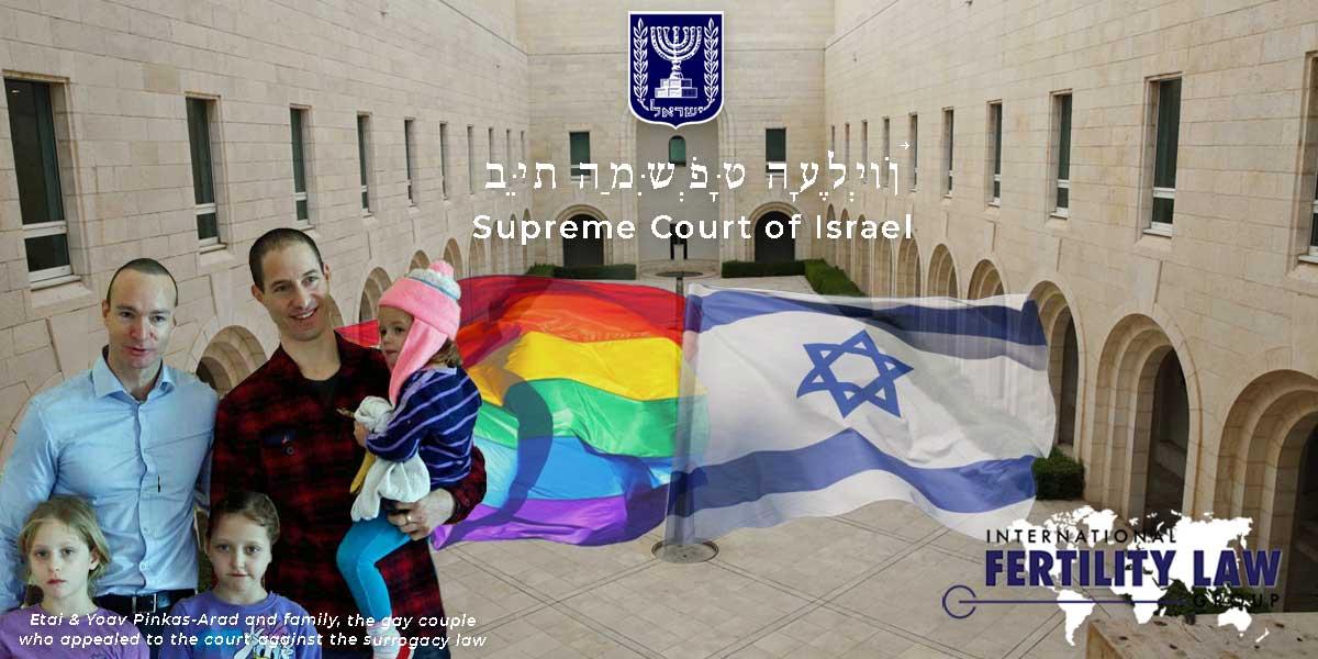 IFLG-Israel-Supreme-Court-Legalizes-Surrogacy-for-Gay-Men-Rich-Vaughn