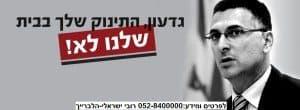 Rich-Vaughn-Blog-Israeli-Thailand-Surrogacy Rich-Vaughn-Blog-Israeli-Thailand-Surrogacy