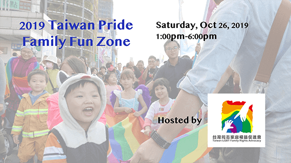 Rich Vaughn IFLG: Family Building Hot Topic at Taiwan Pride 2019